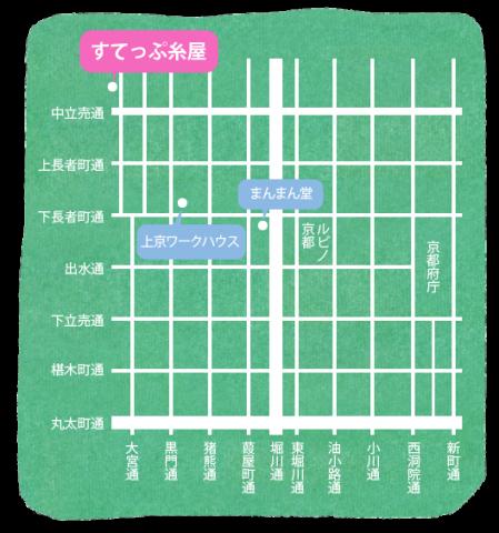 すてっぷ糸屋地図