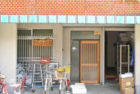 上京ワークハウス玄関